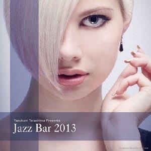 jazzbar2013.jpg
