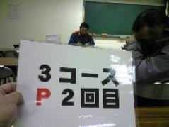 20100423214404.jpg