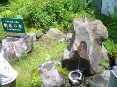 十和田湖ウオーク14_600
