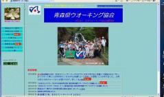 協会HP00_600