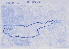 14kmコース1_600