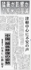 稲作記事0_600