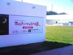 ジブリ展08_600