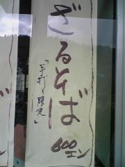 14足湯ウオーク2010_600