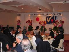 県協会10周年19_600