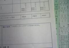 健診09_400
