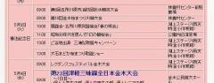 桜まつり00_500