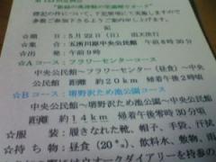 123例会13_300