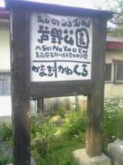 公園駅02_500