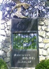 津鉄ウオーク17_500