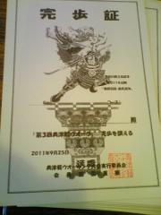 奥津軽04_500