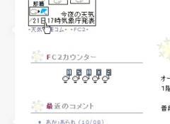 アクセスカウンター01_300