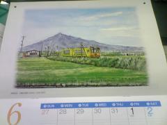 カレンダー津鉄04_600