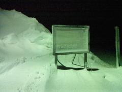 吹雪01_500