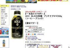 UCC02_600.jpg