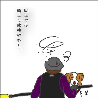 kabasira2.jpg