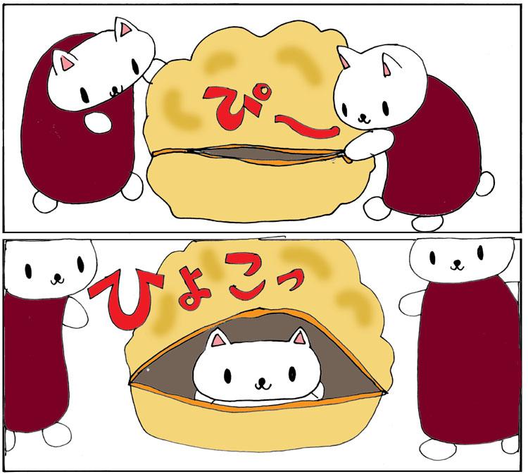 シュークリーム新3