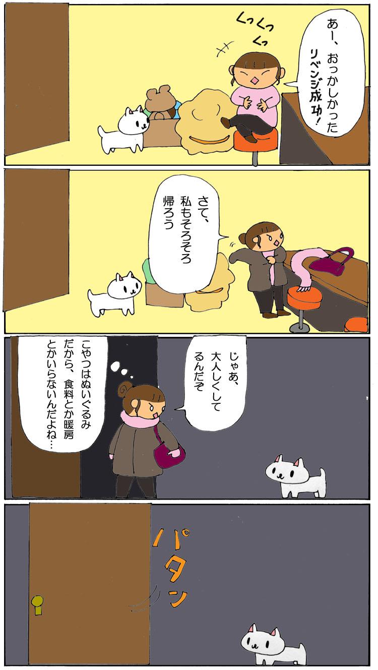 シュークリーム6