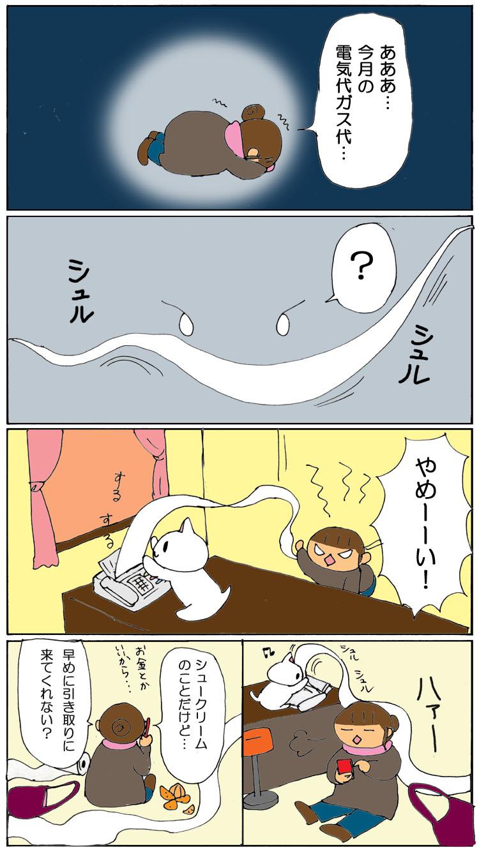 シュークリーム10