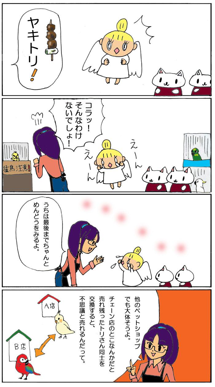 オスカー登場5