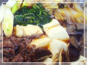 白菜すき焼き