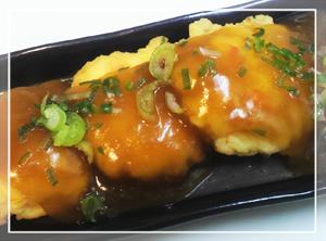 海老のふわふわ揚げ-生姜餡