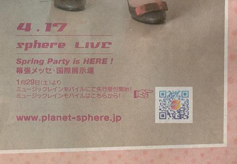 sphere110104.jpg