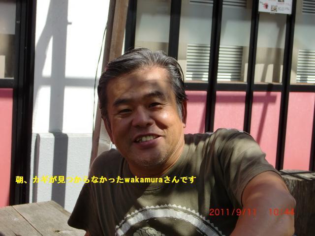 11_20110913155239.jpg