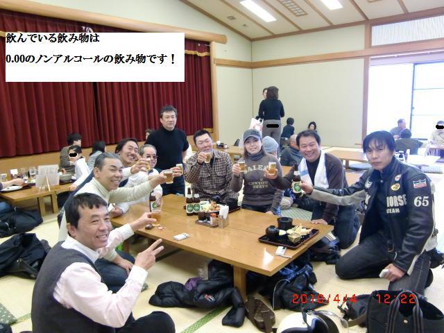 14_20100405225522.jpg