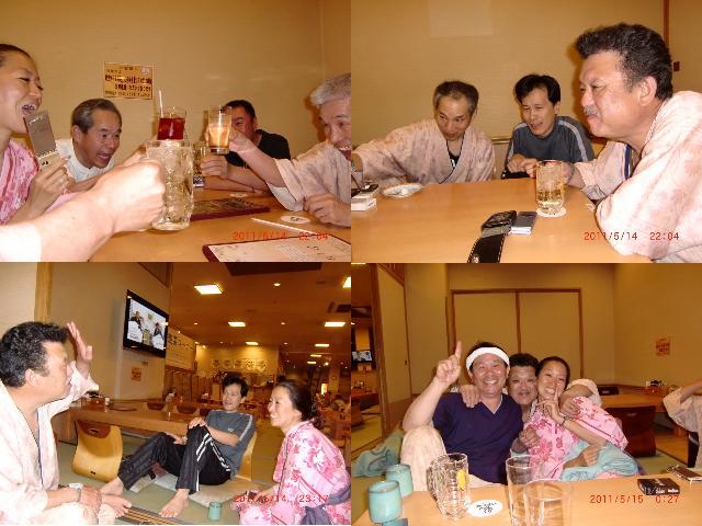 19_20110519235606.jpg