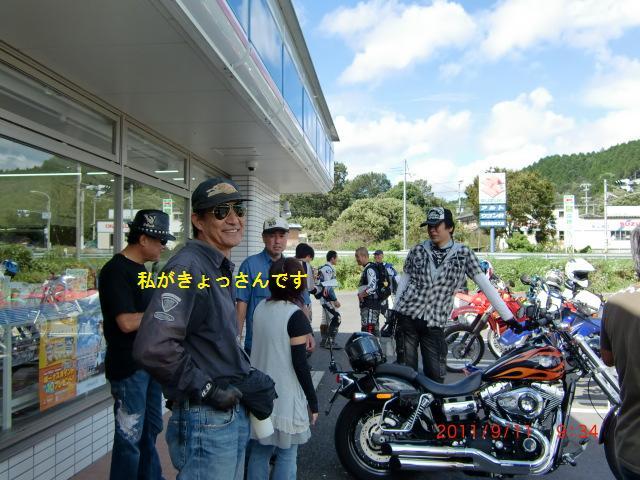 7_20110913155144.jpg