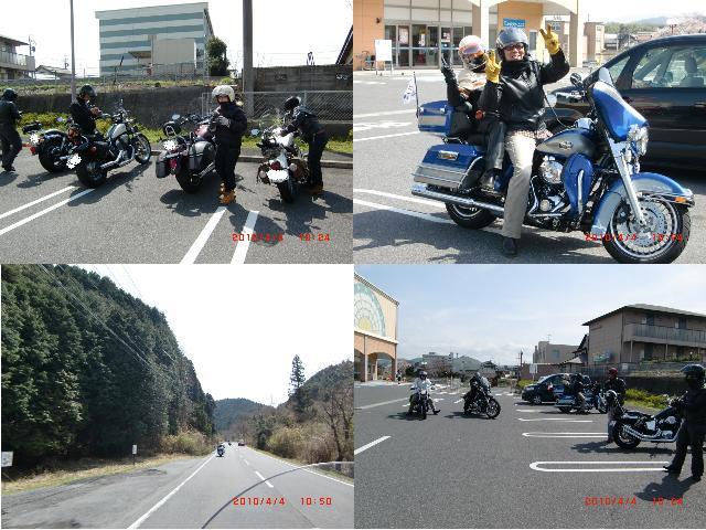 9_20100405225104.jpg