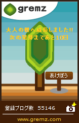 1309667481_01474.jpg