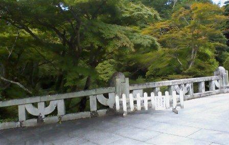 毛利庭園敷地内 橋