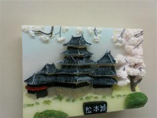 松本城マグネット