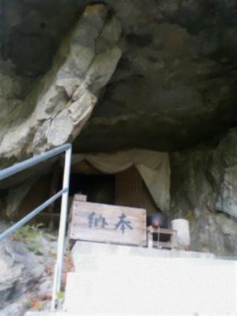 地蔵岩の地蔵