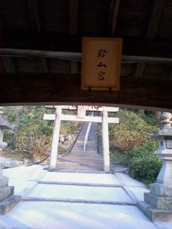 吉備津神社 廻廊4