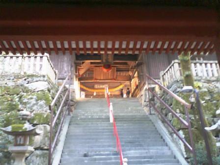 吉備津神社 門