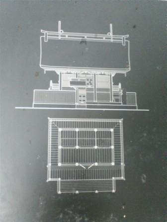 吉備津彦神社 本殿説明板2