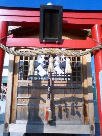 道の駅神社