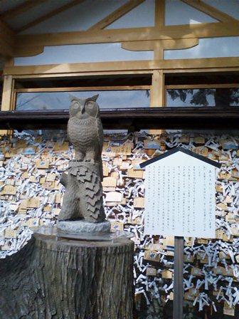 広島東照宮 森のフクロウ