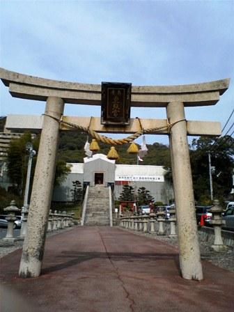 広島東照宮 鳥居