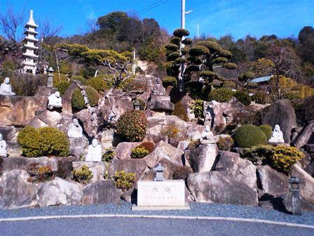 聖光寺 十六羅漢像