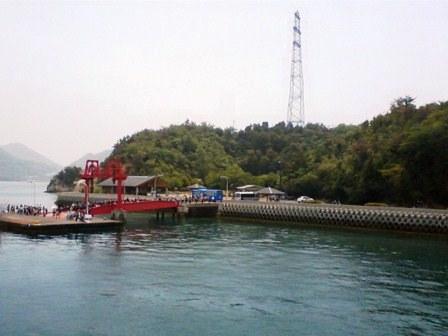 002港到着 大久野島
