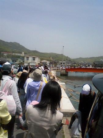 001忠海漁港