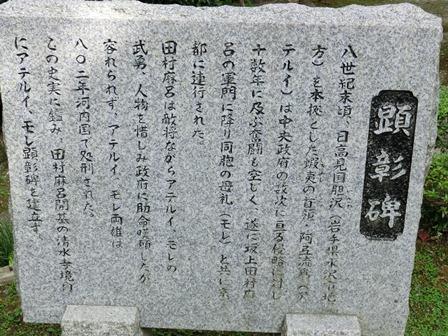 87清水寺