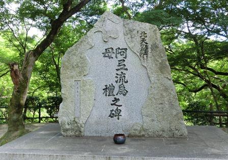 86清水寺