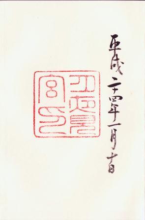 4 001 - コピー