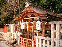 220px-Shimogamo_Jinja_Mitarasi_sha.jpg