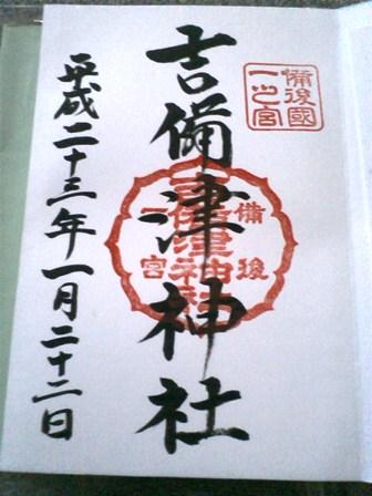 SA3D0002_20110130161647.jpg